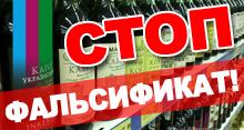http://v3.krasnodar.ru/stop/index.php