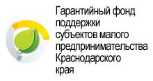 http://www.gfkuban.ru/